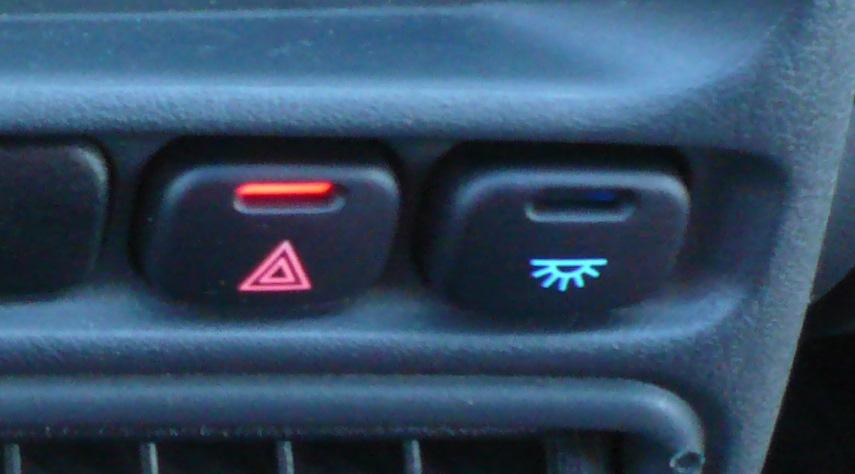 И так перенёс кнопку аварийной
