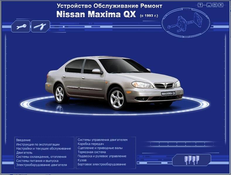 nissan maxima a33 repair manual