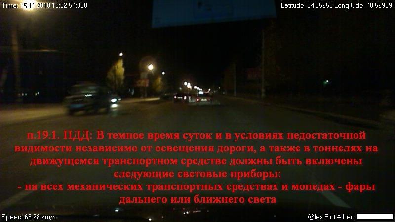 аварийка под знаком остановка запрещена