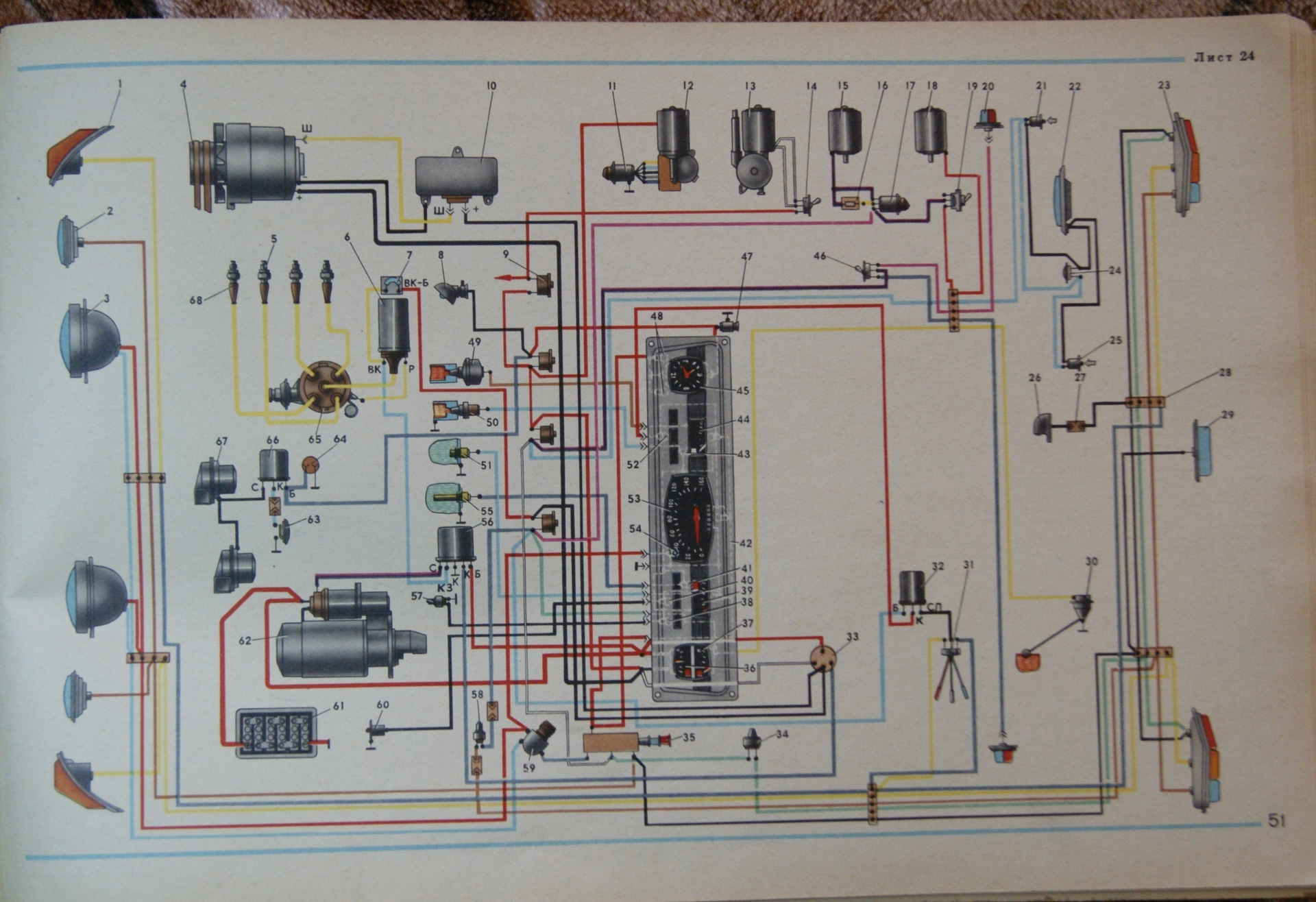 Электросхема газ 24 волга фото 343