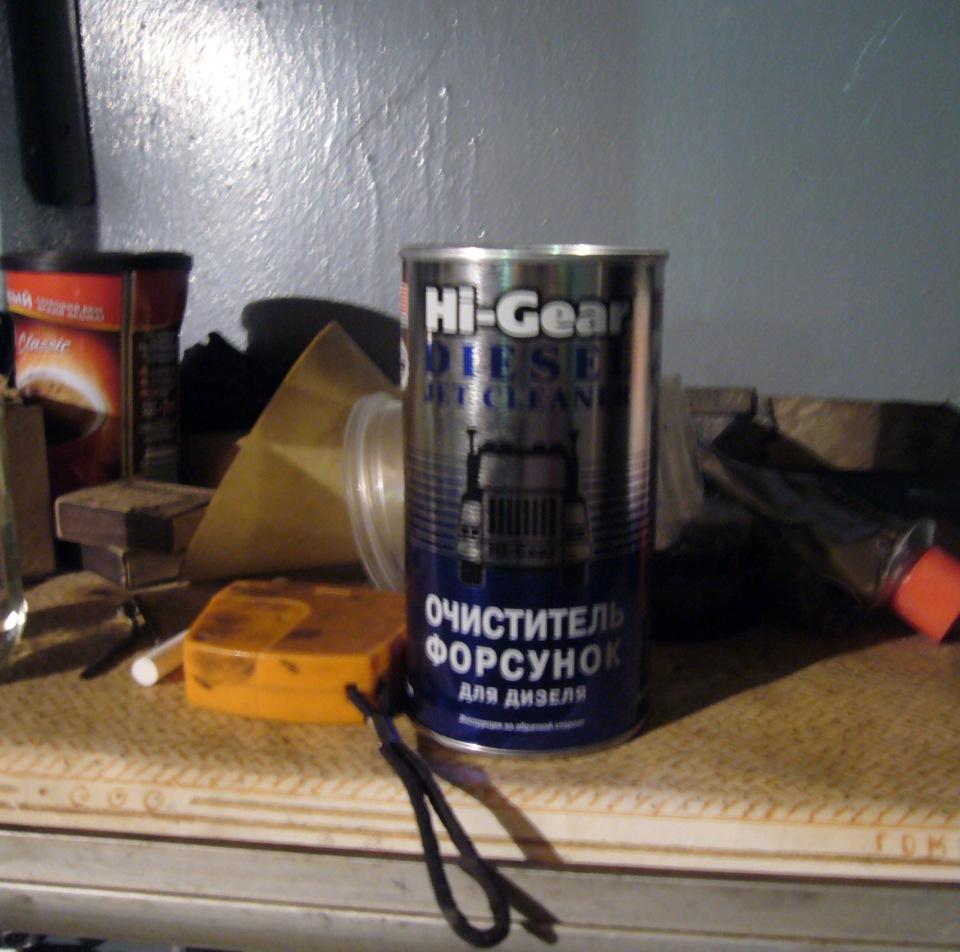 Прочистка форсунок инжектора ваз 2110