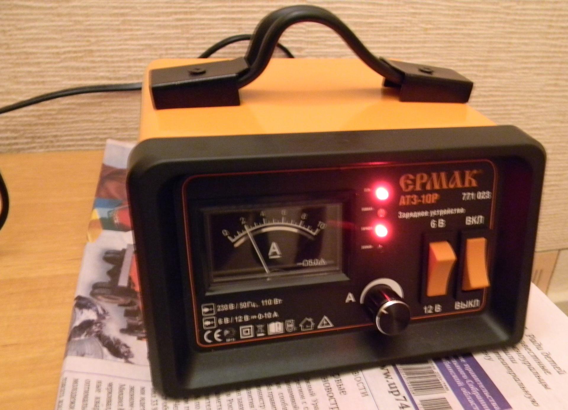 инструкция описание зарядное устройство ермак атз