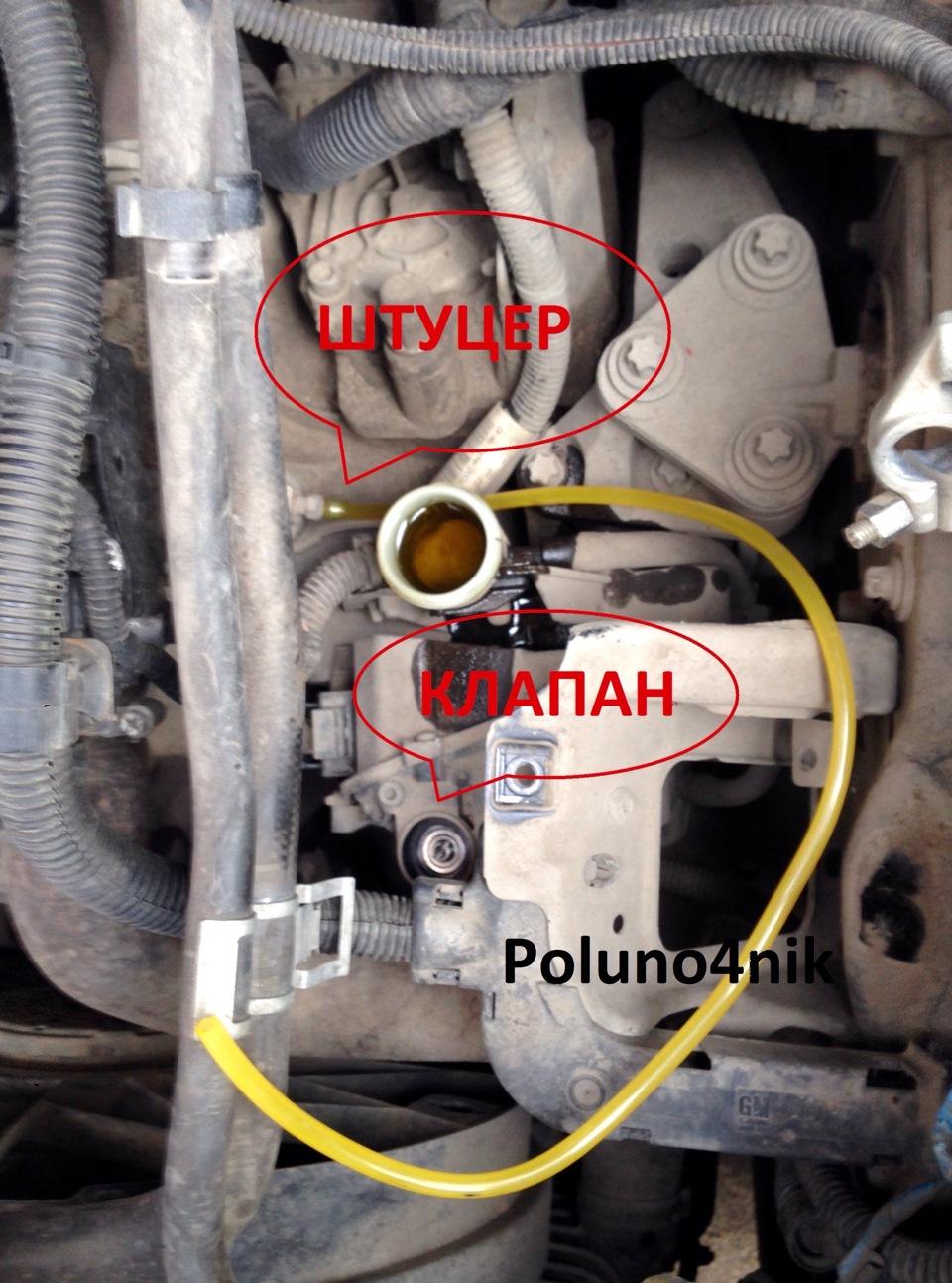 Прокачка тормозной системы астра h Капитальный ремонт двигателя пежо 408