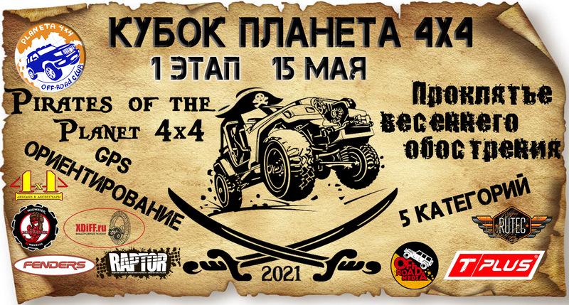 5EFmh-8Fre6vY8A_smeHTLmclZY-960.jpg
