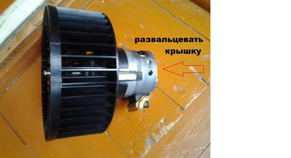 как снять крыльчатку вентилятора опель