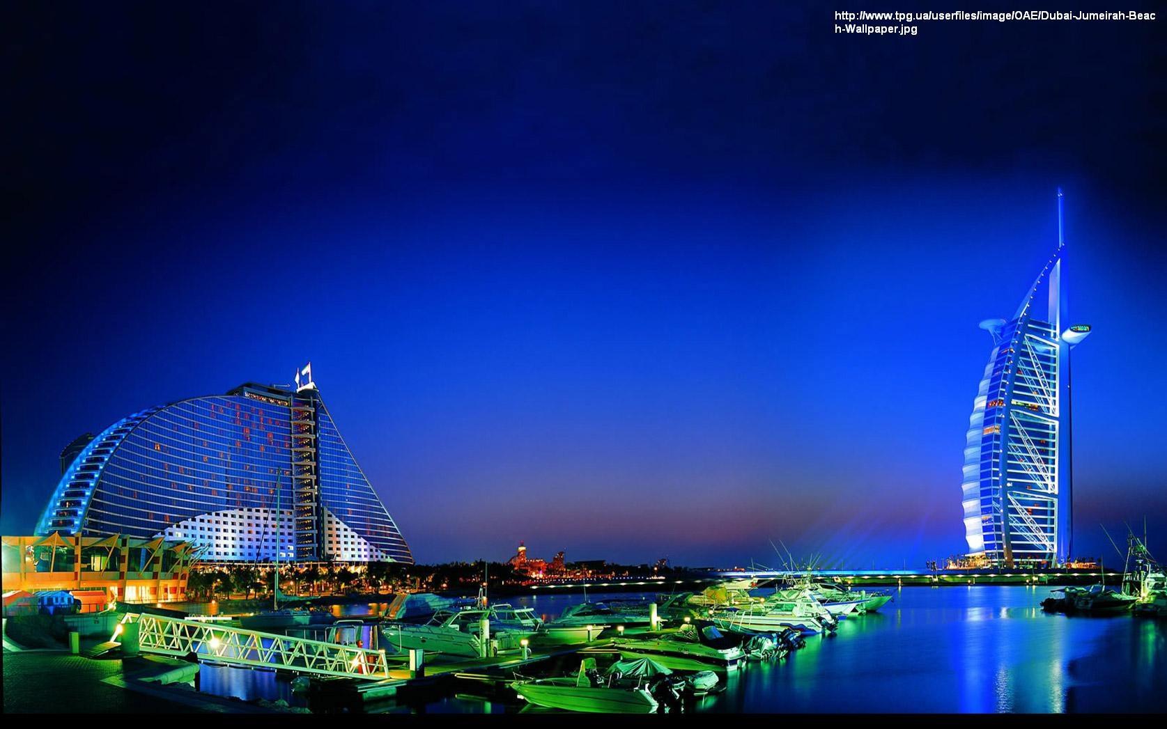 Дубай город мечты песня недвижимость купить в оаэ цены