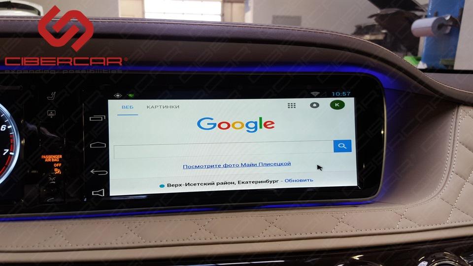 Теперь в автомобиле есть 4G-интернет.