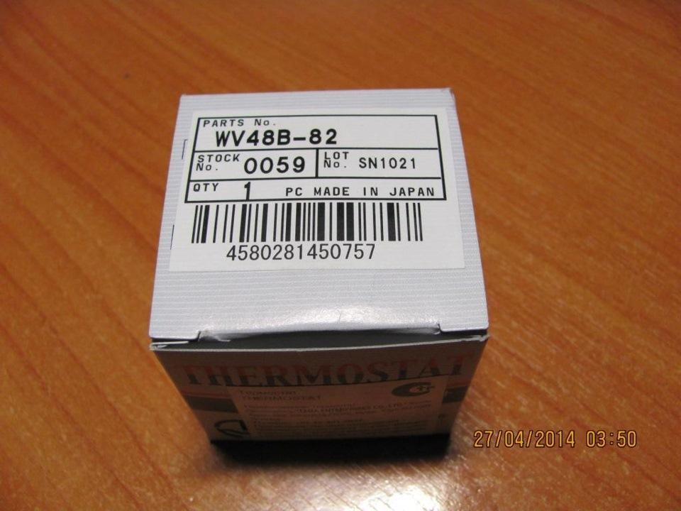 5a780d4s-960.jpg
