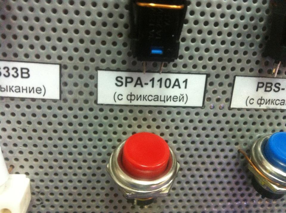 Выбор кнопок огромен!