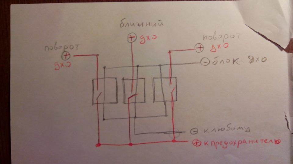 схема подключения реле на