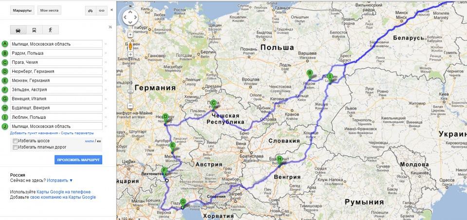 вот карта маршрута…