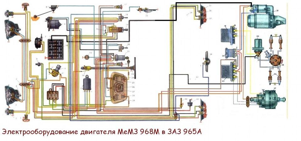 Схема Электрооборудования ЗАЗ-
