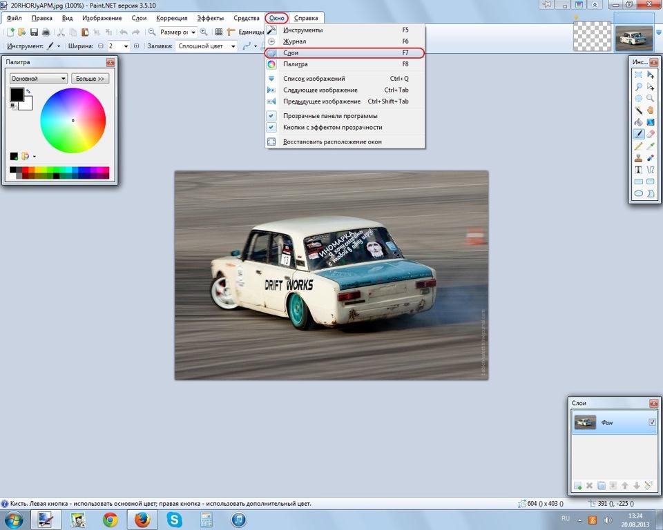 Как из фотографии сделать раскраску - Как сделать раскраску в фотошопе Уроки фотошопа