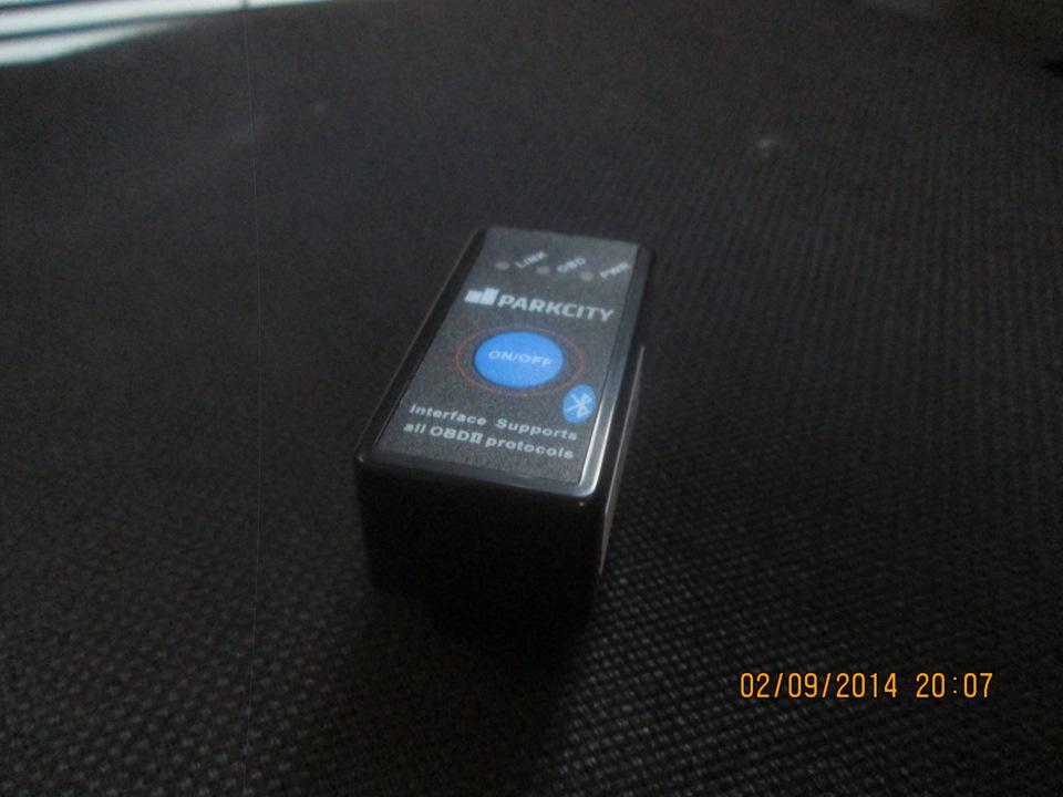 скачать Obd2 Elm327 Bluetooth программа для диагностики на русском - фото 7