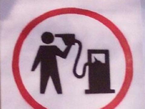 bistro-konchaetsya-benzin
