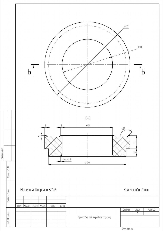 Лифт сузуки гранд витара своими руками чертежи 29