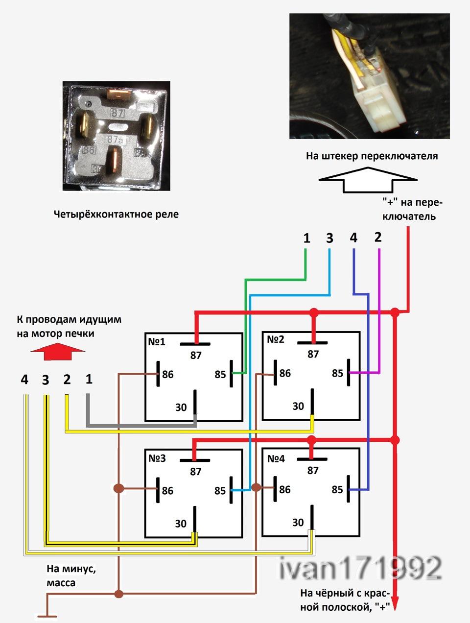 вентилятор схема подключения в компьютере