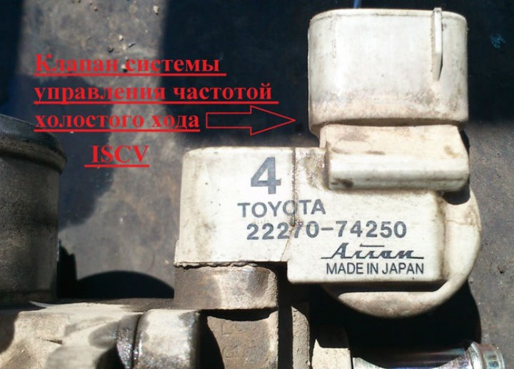 Throttle body and idle speed control valve (ISCV) 3S-FE cleaning