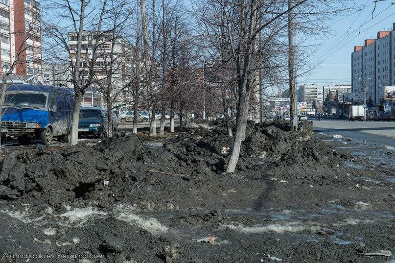 русское лото здесь грязь и бред занятий