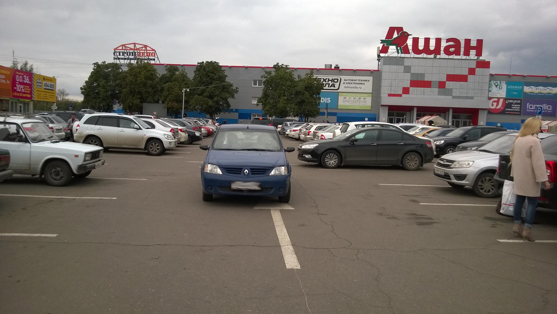 Является ли дтп на парковке это спорный случай