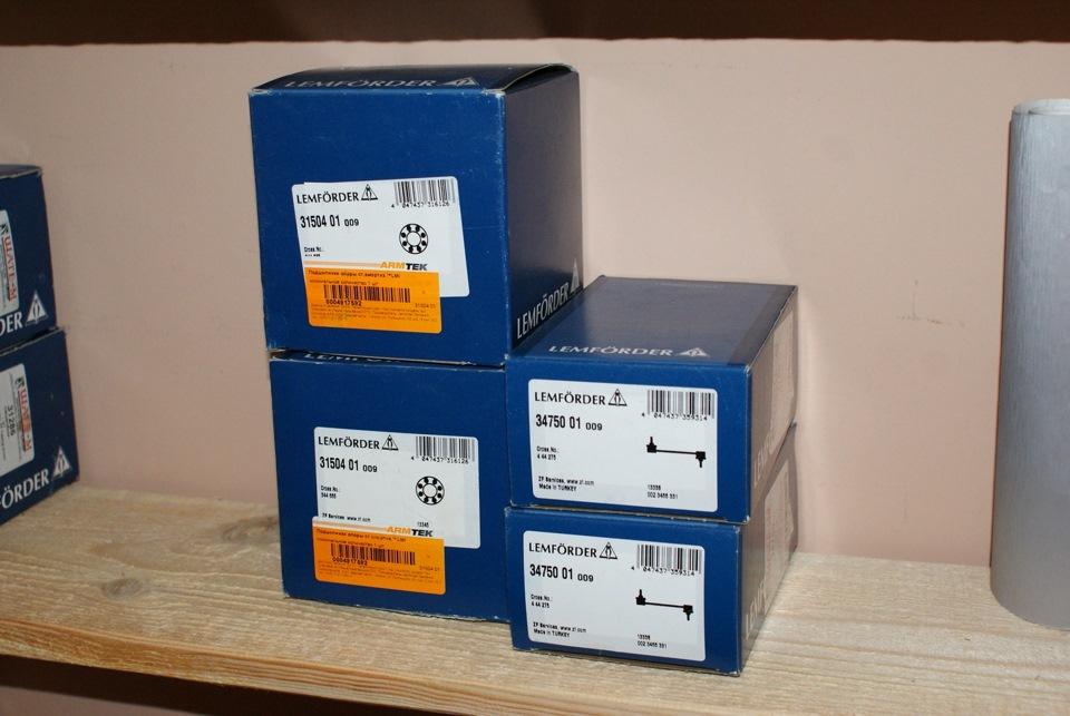 fulda sportcontrol logbook opel vectra gts. Black Bedroom Furniture Sets. Home Design Ideas