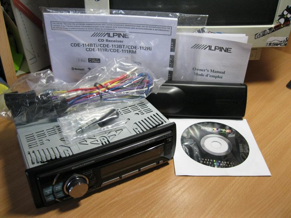 alpine cde 111r инструкция