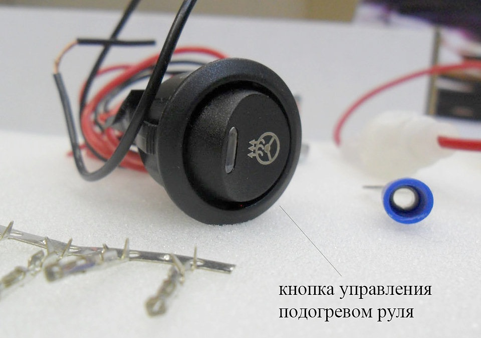 Фото с сайта подогревруля.рф