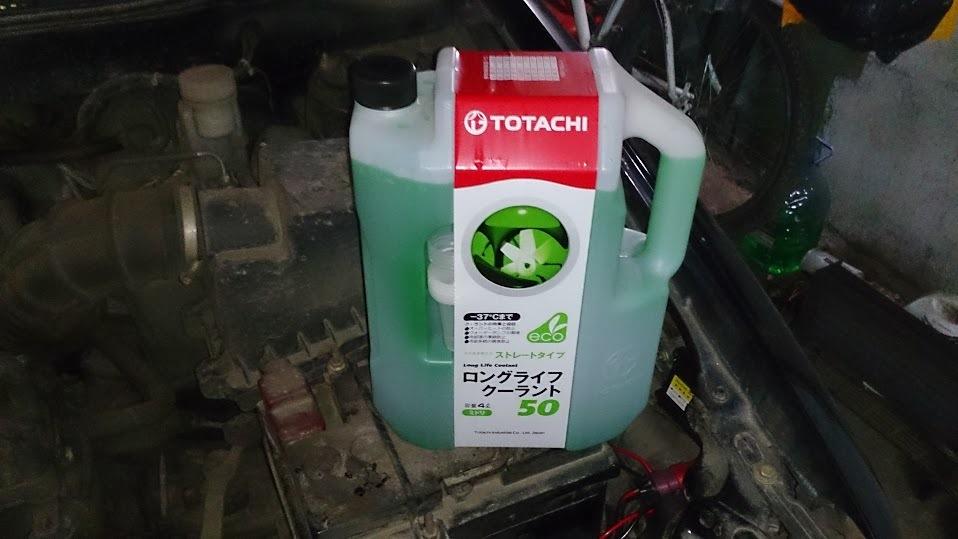 Замена охлаждающей жидкости на лифан х 60