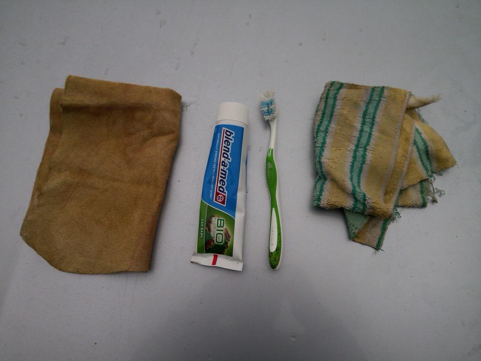 Полировка фары зубной пастой