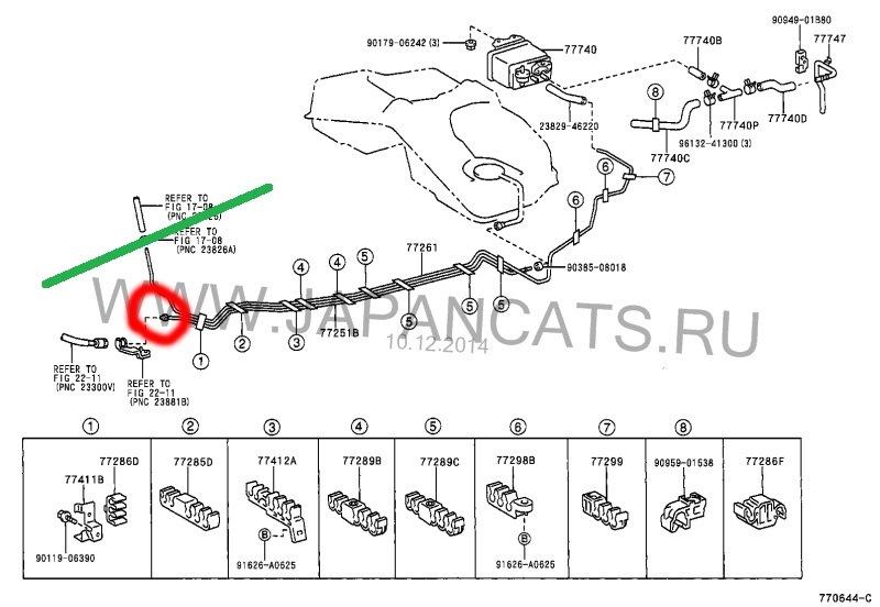Схема топливной магистрали 1G-