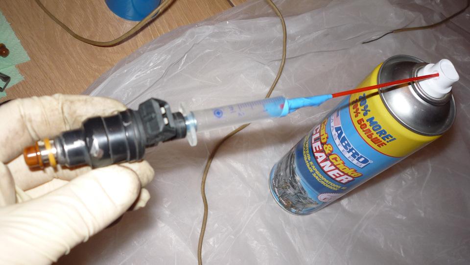 Промывка инжектора без снятия своими руками 93