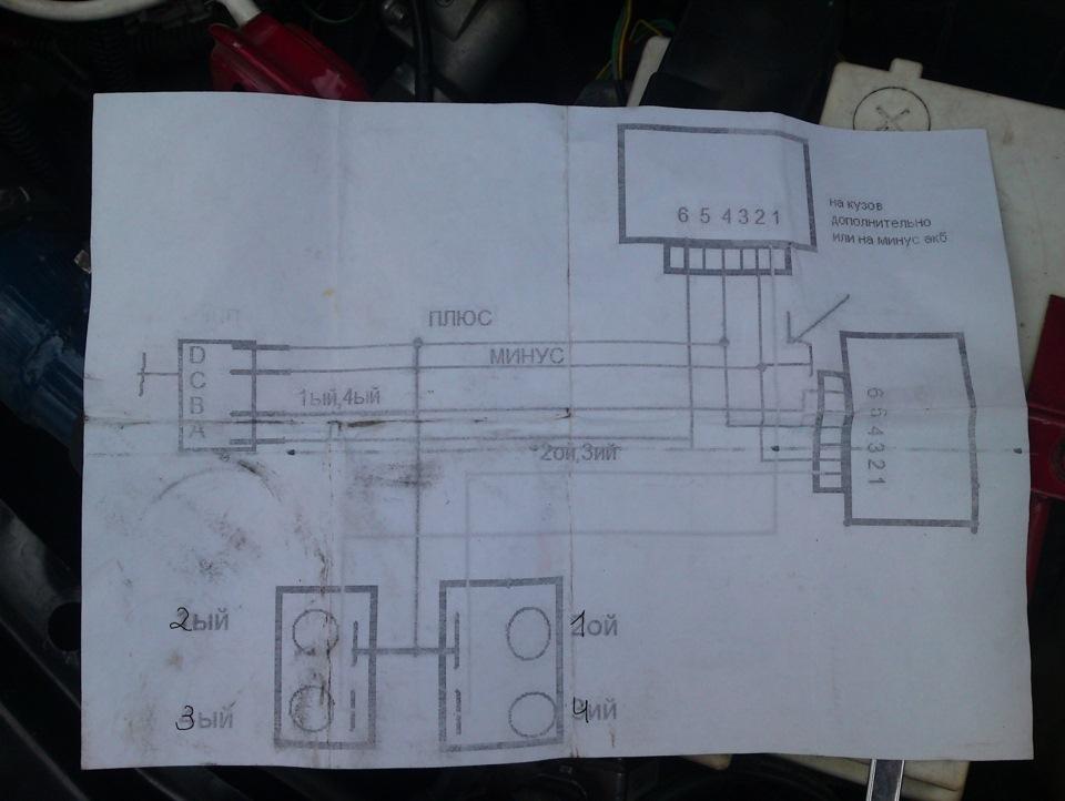 Схема такова- 2 модуля ( ЗмЗ