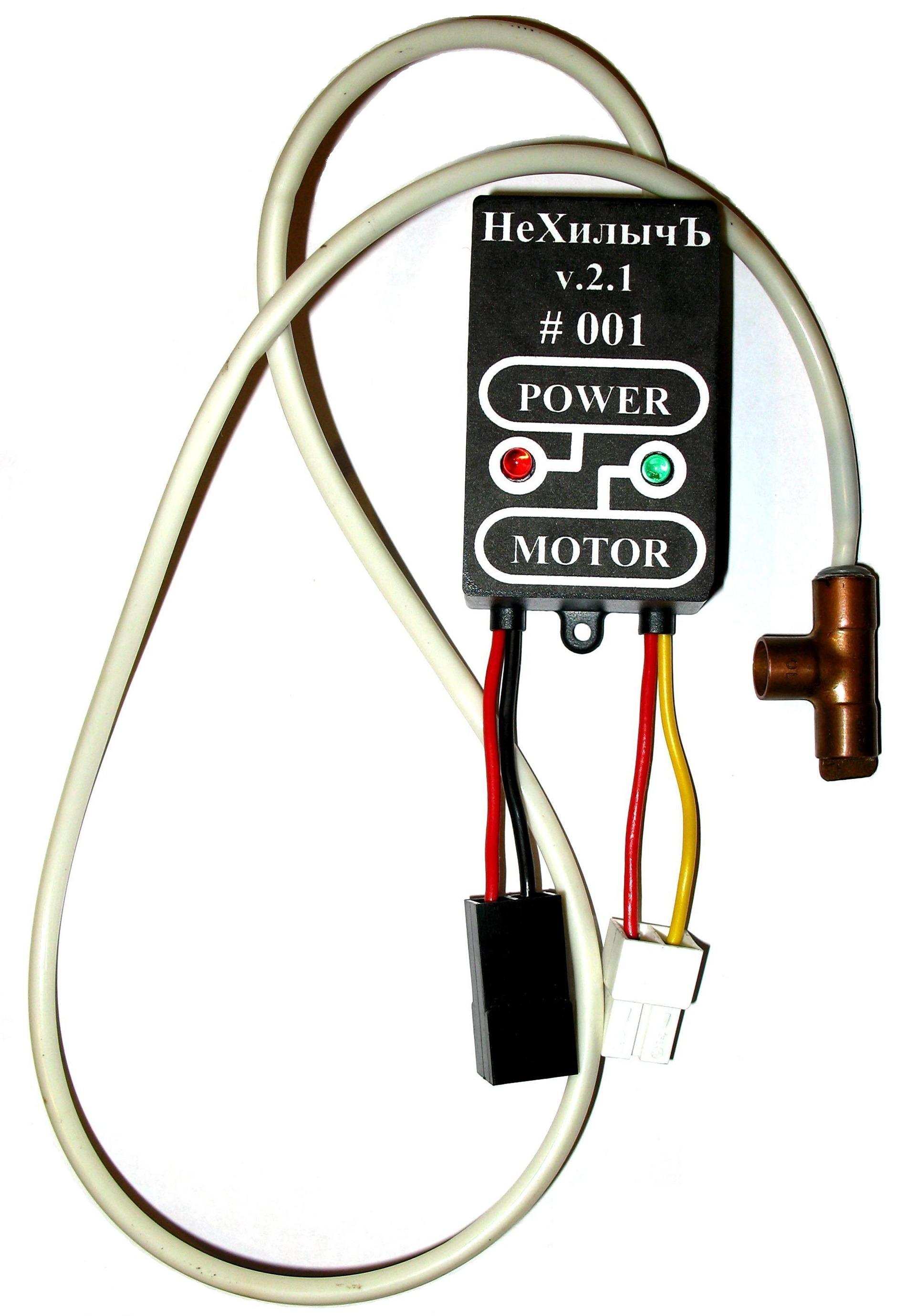 схема регулятора автомобильного вентилятора