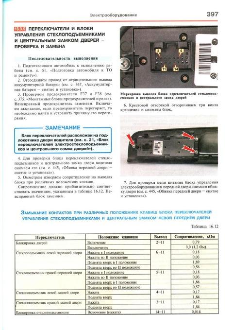 5cfa7bcs-480.jpg