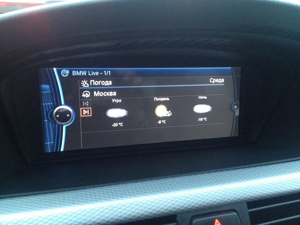 Дооснащение CIC Combox — BMW 3 series, 3 0 л , 2011 года на