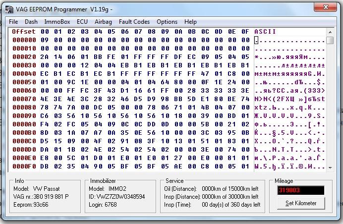 VAG Utrustningskoder  VAG Option Codes  Felkodernu