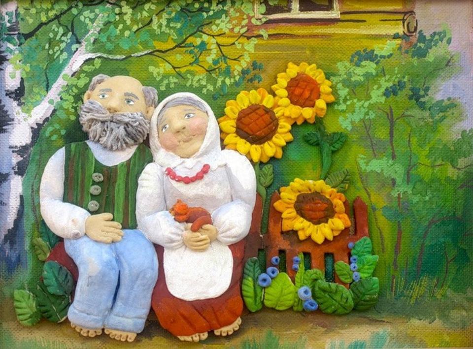 Открытка для бабушек и дедушек с днем пожилого человека