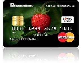 кредит плюс оператор как взять кредит в банке если работаешь неофициально