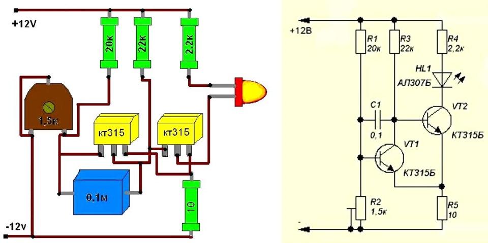 Как сделать индикатор уровня заряда аккумулятора