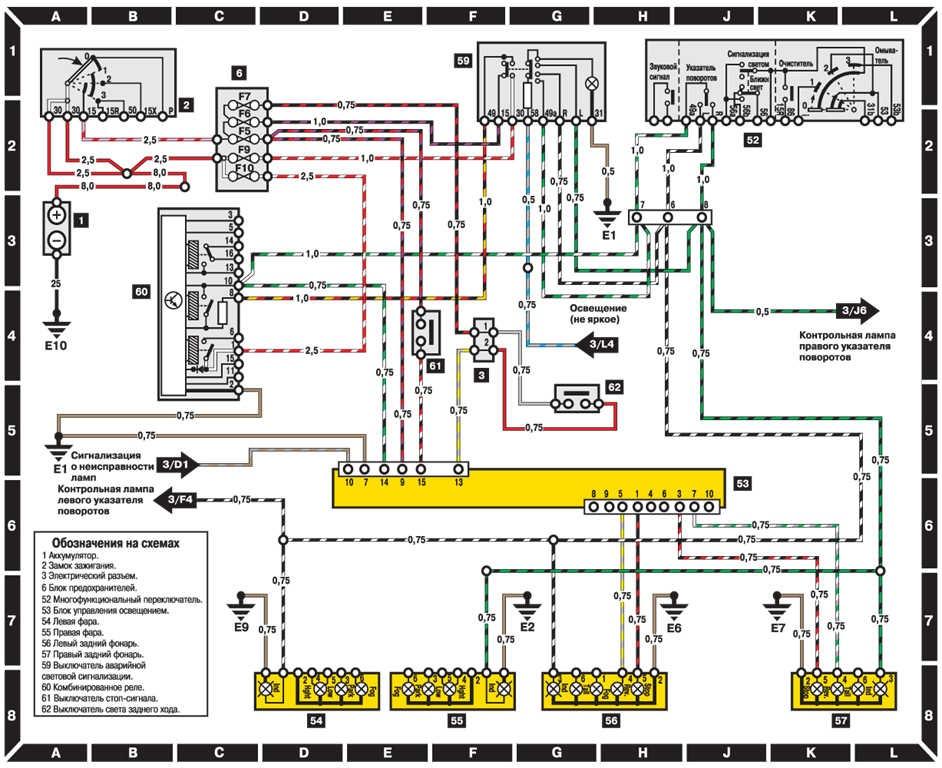 электросхема мерседес 190 скачать бесплатно