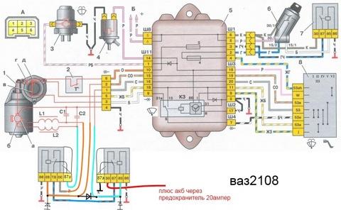 31... реле дворников проверка реле имеет 4 режима работы 1.омыватель(3 взмаха) 2.прерывистый (1 взмах в 3 секунды)...