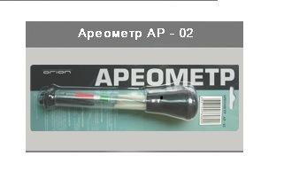 PW-415.  5) Десульфатирующая присадка к электролиту.