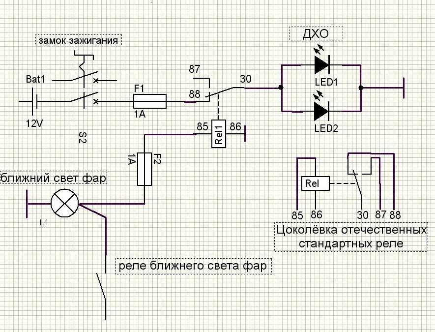 Схема подключения ходовые огни на ваз 2106
