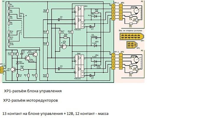 схема электрокорректора фар ваз 2110