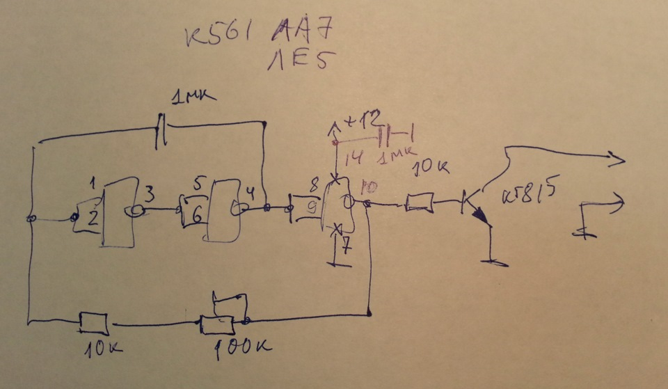 Схема моталки спидометра уаз
