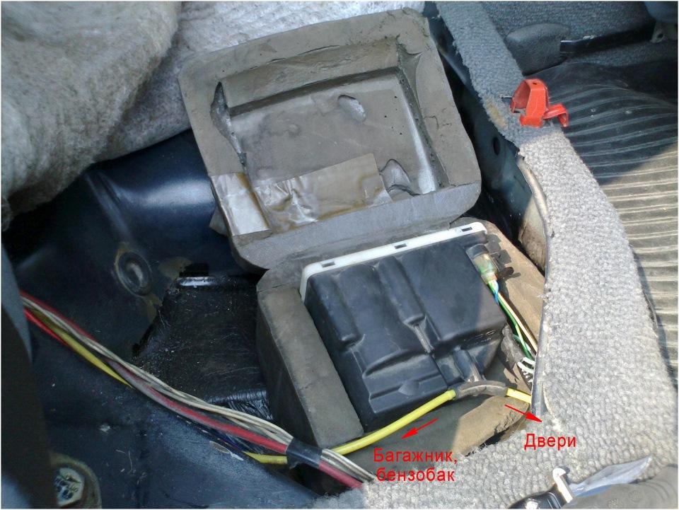 пневмозамок багажника мерседес 190 фото,видео