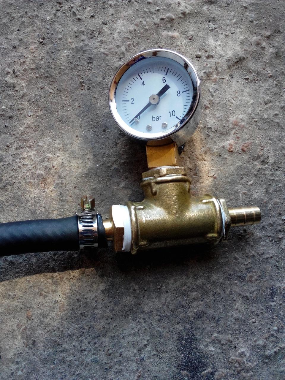 Какое давление топлива должно быть на чери амулет поддон амулет