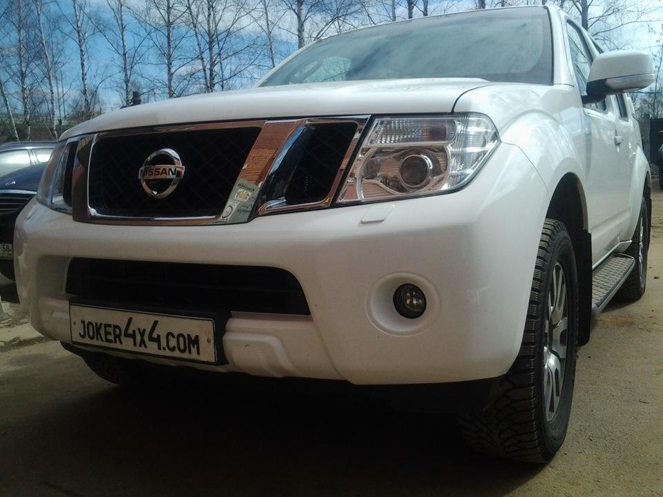 Nissan Patfinder