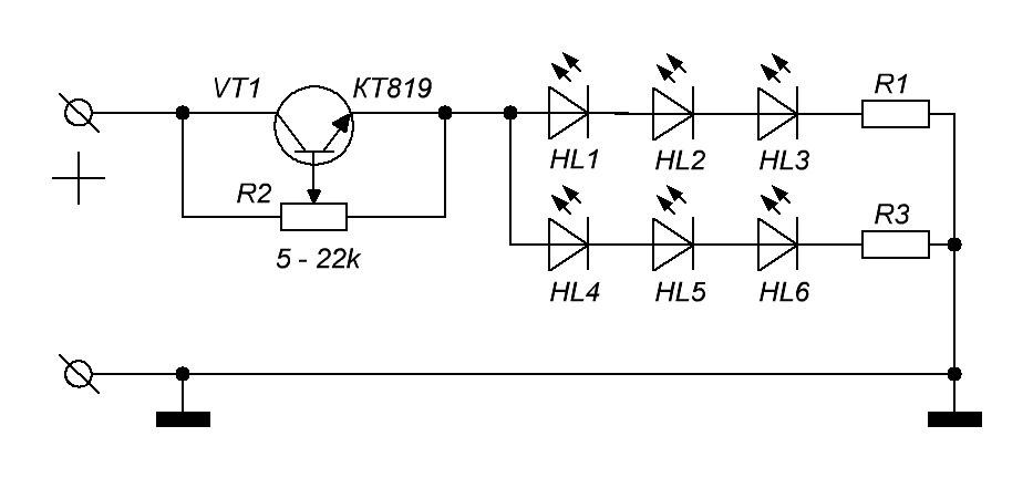 Регулятор яркости светодиодов