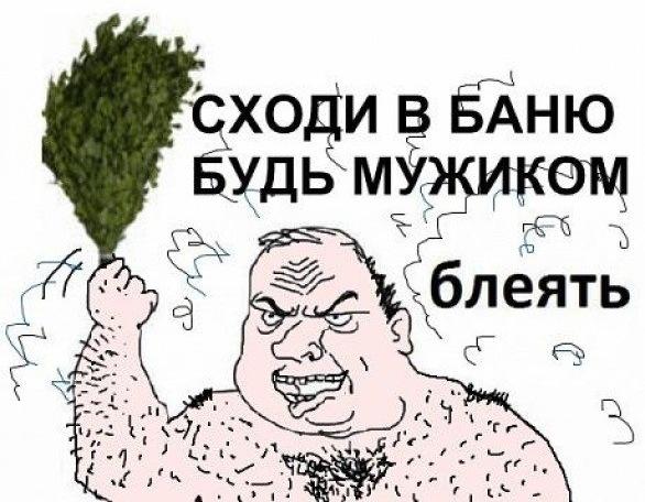 shodili-v-banku